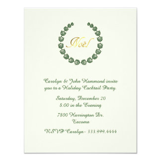 Stylish Noel Wreath Holiday Party Invitation