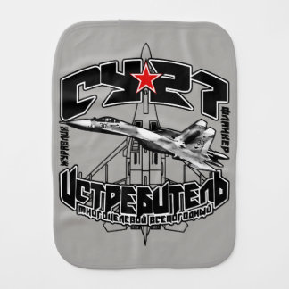 Su-27(Су-27) Burp Cloth Burp Cloth