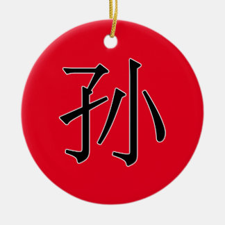 sūn - 孙 (grandson) ceramic ornament