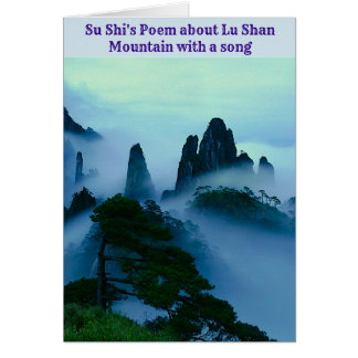 Su Shi's Poem about Lu Shan Mountain with a Song Card