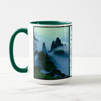 Su Shi's Poem about Lu Shan Mountain with a Song Mug
