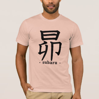 Subaru Kanji T-Shirt