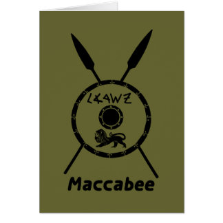 Subdued Maccabee Shield And Spears Greeting Cards