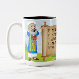 Sublimated Mug Biblical message Aarónica blessing