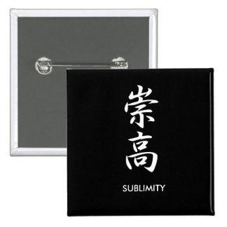 Sublimity - Suukou Button
