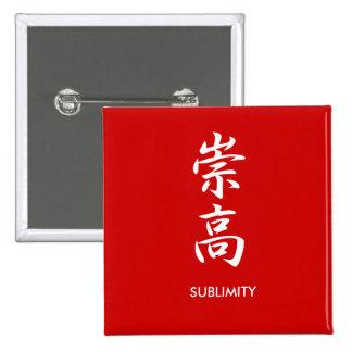 Sublimity - Suukou Buttons
