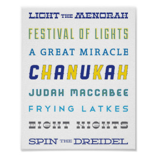 Subway Art | Chanukah Poster
