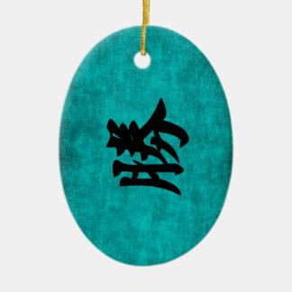 Success Ceramic Ornament