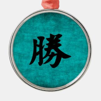 Success Metal Ornament