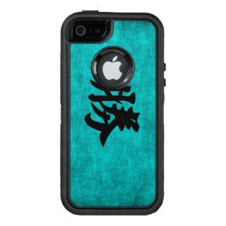Success OtterBox Defender iPhone Case