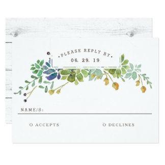 Succulent Garden | Watercolor Wedding RSVP Card