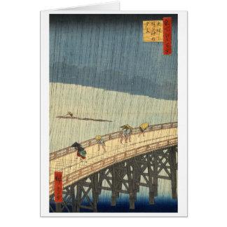 Sudden shower over Shin-Ōhashi bridge and Atake Card