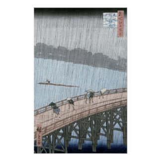Sudden Shower over Shin-Ohashi Bridge and Poster