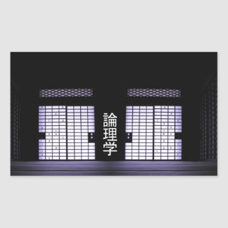Sudoku Paper Window Sticker