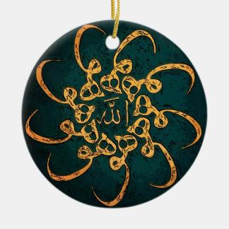 Sufi Art - Hu Ceramic Ornament