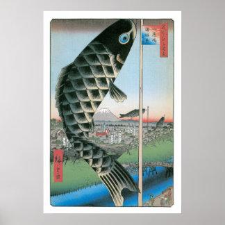 Suido Bridge and Surugadai Poster