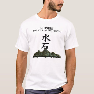 SUISEKI THE SOUL OF THE STONES T-Shirt