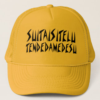 SUITAISITELU TENDEDAMEDESU TRUCKER HAT