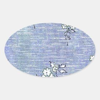"""Suki"" Vintage Wall Paper Oval Sticker"