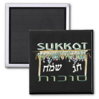 Sukkot Square Magnet