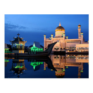 Sultan Omar Ali Saifuddin Mosque in Brunei Postcard