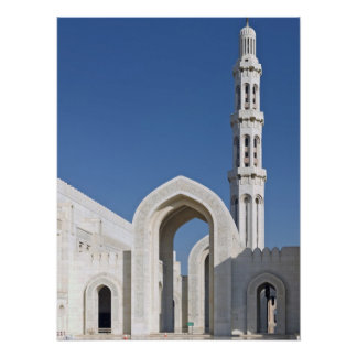 Sultan Qaboos Grand Mosque Muscat Sultanate Oman Print