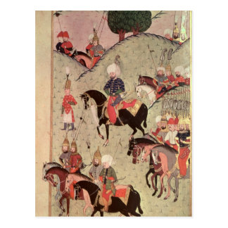 Sultan Selim II Postcard