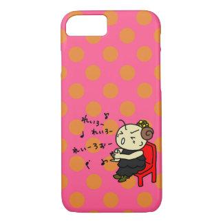 sumahokesu (hard) ledge child black iPhone 8/7 case