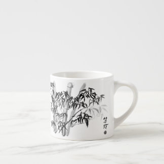 Sumi Story 2018 - Bamboo Espresso Cup
