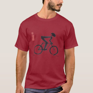 "SumiCyclist ""Breakaway"" for Darks T-Shirt"