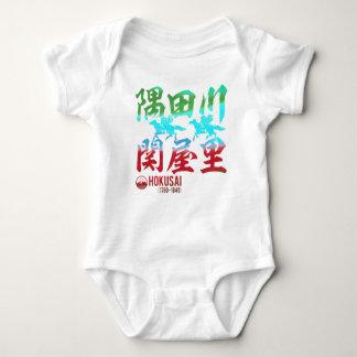 Sumida river Seki house village Baby Bodysuit