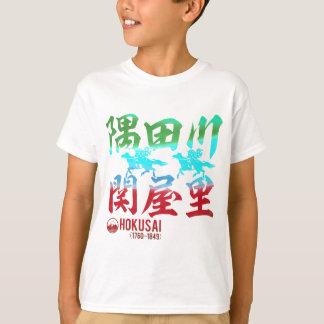 Sumida river Seki house village T-Shirt