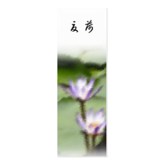 """""""Summer Lotus"""" Bookmark/Chinese Gift Business Card Templates"""