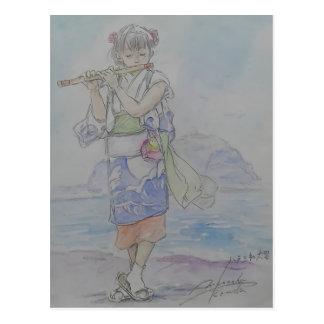Summer three corporation large festivals of Yato's Postcard