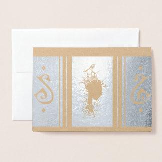 Summer's Phantom Foil Card