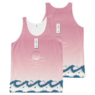 Sun and Sea All-Over Print Singlet