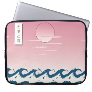 Sun and Sea Laptop Sleeve