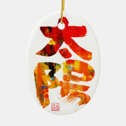sun ceramic ornament - Japanese Christmas Tree Decorations