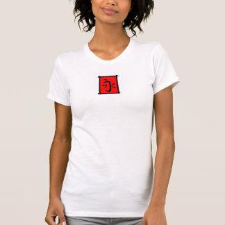 Sun Flower (With Love) T-shirt Backside Ver.