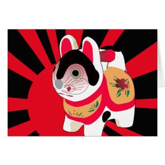 sun rays kawaii cartoon kitty japanese Lucky Cat Card