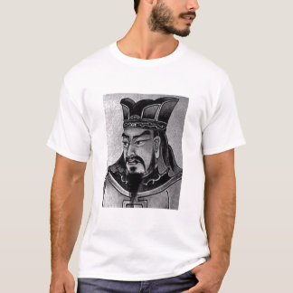 Sun Tzu and quote T-Shirt