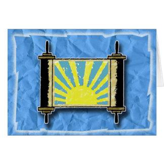 Sunrise Torah Greeting Card