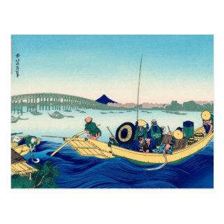 Sunset across the Ryōgoku bridge Postcard