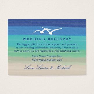 Sunset Romance | Gift Registry