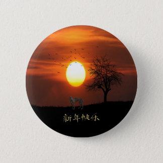 Sunset, Tree, Birds, Greyhound, Dog 6 Cm Round Badge