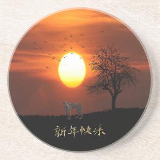 Sunset, Tree, Birds, Greyhound, Dog Coaster