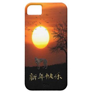 Sunset, Tree, Birds, Greyhound, Dog iPhone 5 Case