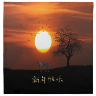 Sunset, Tree, Birds, Greyhound, Dog Napkin