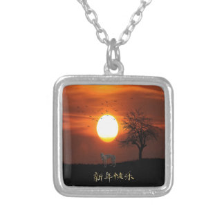Sunset, Tree, Birds, Greyhound, Dog Silver Plated Necklace