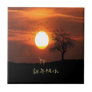 Sunset, Tree, Birds, Weimaraner, Dog Ceramic Tile